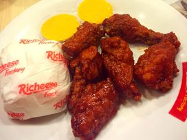 foto Richeese Factory