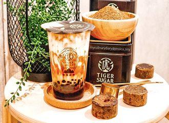 12 Brown Sugar Boba di Jakarta Paling Hits dan Favorit Sepanjang  Tahun 2020