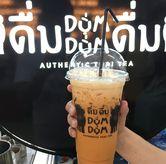Foto Dum Dum Thai Iced Tea di Dum Dum Thai Drinks