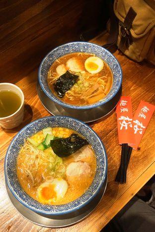Foto 10 - Makanan di Menya Sakura oleh Prido ZH