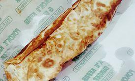Pokok'e Kebab N Burger