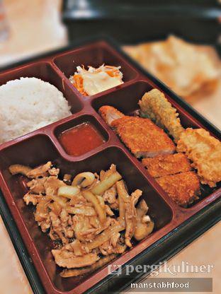 Foto - Makanan di Gokana oleh Sifikrih | Manstabhfood