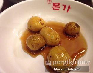 Foto 5 - Makanan(side dish) di Born Ga oleh Monica Sales