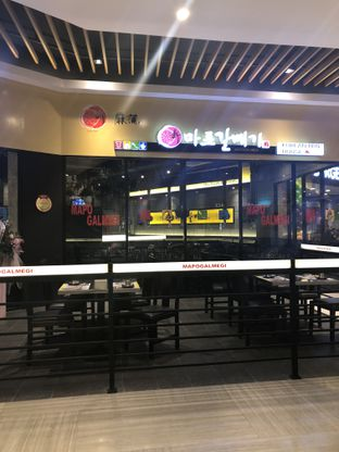 Foto 5 - Interior di Magal Korean BBQ oleh Nanakoot