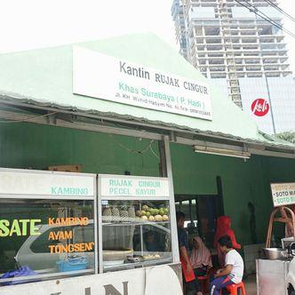 Foto Eksterior di Kantin Rujak Cingur Pak Hadi Khas Surabaya