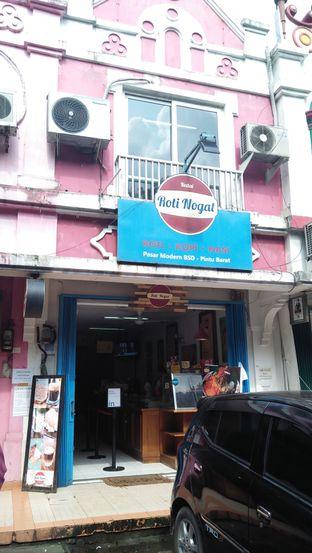 Foto 1 - Eksterior di Roti Nogat oleh Review Dika & Opik (@go2dika)