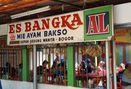 Foto Eksterior di Mie Ayam Bakso Bangka AL