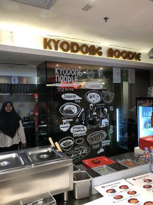 Foto 4 - Interior di Kyodong Noodle oleh Michael Wenadi