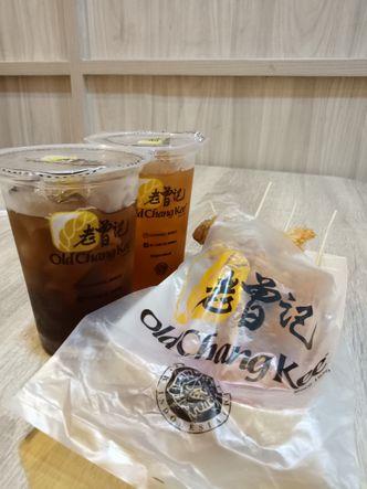 Foto Makanan di Old Chang Kee