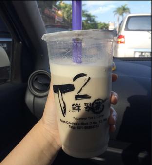 Foto 2 - Makanan di T2 Taiwanese Tea & Coffee oleh Elvira Sutanto