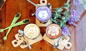 Wake Cup Coffee