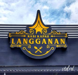 Foto Eksterior di Nasi Kapau Langganan
