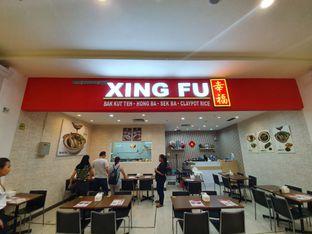 Foto 5 - Eksterior di Xing Fu oleh Makan2 TV Food & Travel
