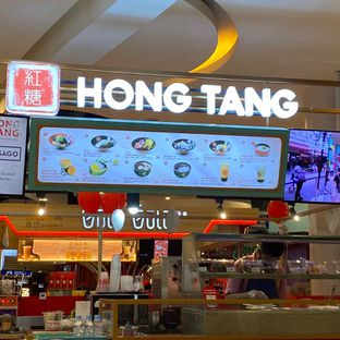 Foto 4 - Interior di Hong Tang oleh Levina JV (IG : @levina_eat & @levinajv)