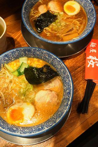 Foto 15 - Makanan di Menya Sakura oleh Prido ZH