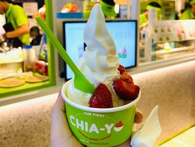 Foto Chia-Yo Express