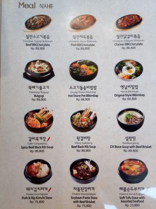 Foto 5 - Menu di Magal Korean BBQ oleh Chris Chan