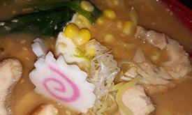Jujuru Japanese Food