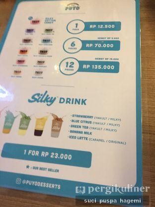 Foto 1 - Menu di Puyo Silky Desserts oleh Suci Puspa Hagemi