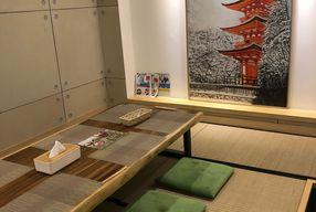 Foto Kyoto Gion Cafe