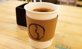 Bhumi Coffee