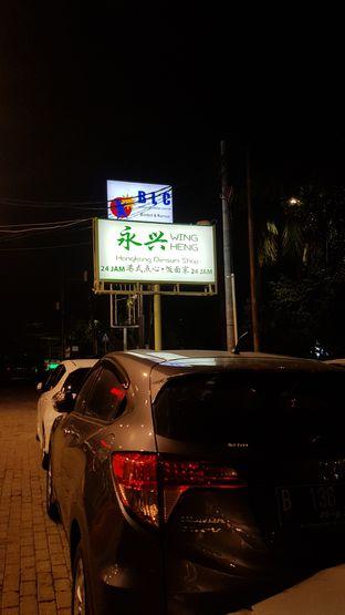 Foto 7 - Eksterior(sanitize(image.caption)) di Wing Heng oleh Yvonne Gracia