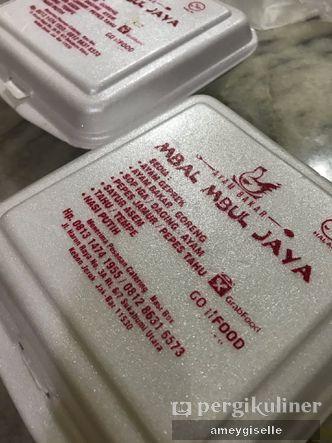 Foto Makanan di Ayam Bakar Mbal-Mbul