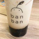 Foto di Ban Ban
