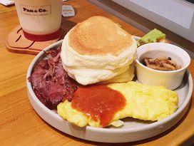 foto Pan & Co.