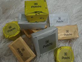 foto Patchi