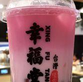 Foto Strawberry Boba Milk di Xing Fu Tang