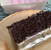 Foto Classic Mocha Cake di Eatlah