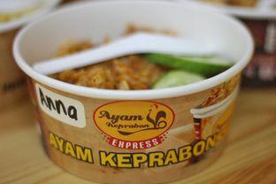 Foto - Makanan di Ayam Keprabon Express oleh Ana Farkhana