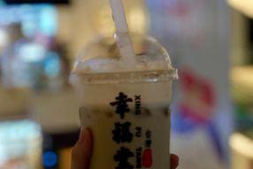 Foto Xing Fu Tang