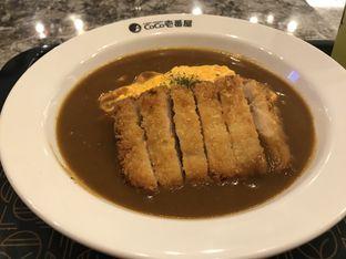 Foto 1 - Makanan di Coco Ichibanya Kitchen oleh Oswin Liandow