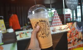 Naam Thai Tea