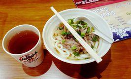 Sanada Japanese Cuisine