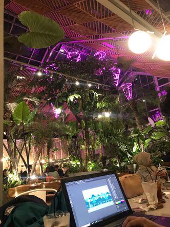 Foto Interior di Jardin