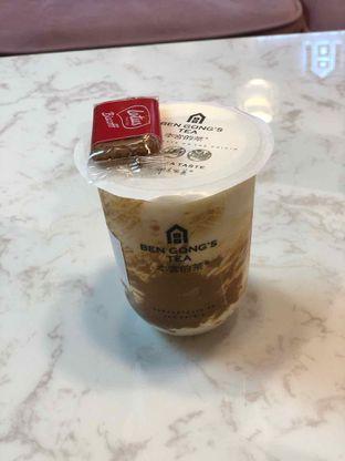 Foto review Ben Gong's Tea oleh Oswin Liandow 1