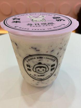 Foto review Yomie's Rice X Yogurt oleh ms_bonnie 2