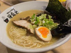 Foto Tsurukamedou