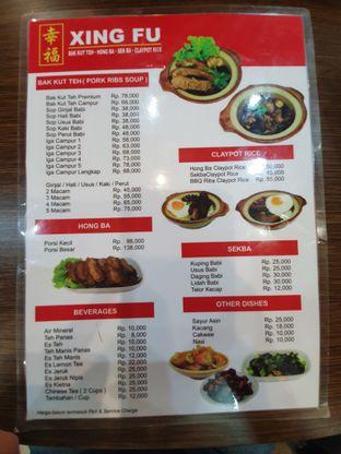 Foto 7 - Menu di Xing Fu oleh Makan2 TV Food & Travel