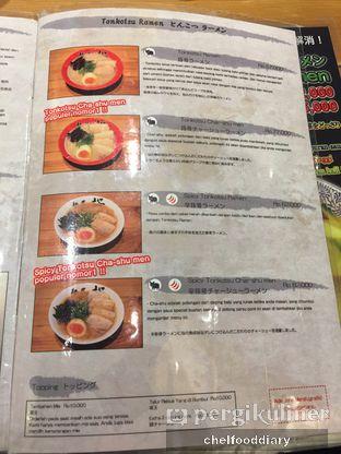 Foto review Menya Sakura oleh Rachel Intan Tobing 2
