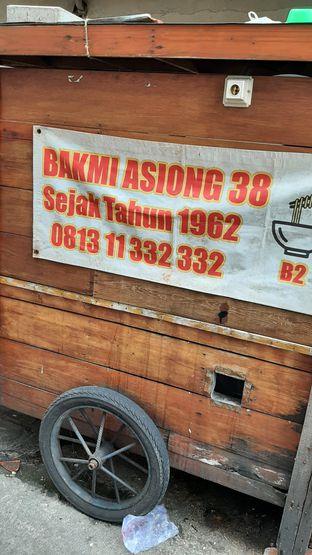 Foto review Bakmi Ahau 38 oleh Sherly (IG: @sher.deal)  2