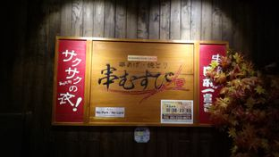 Foto 10 - Interior di Kushimusubi Sachi oleh maysfood journal.blogspot.com Maygreen