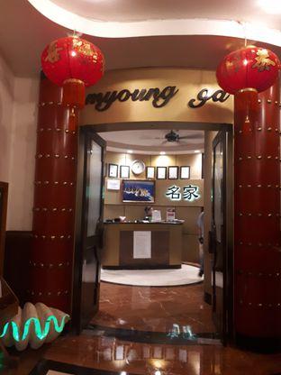 Foto 3 - Eksterior di Myoung Ga oleh Anggriani Nugraha