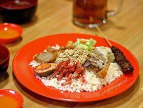 Foto Nasi Campur Aphang