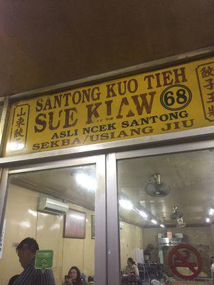 Foto 6 - Eksterior di Santong Kuo Tieh & Sui Kiaw 68 oleh @Itsjusterr