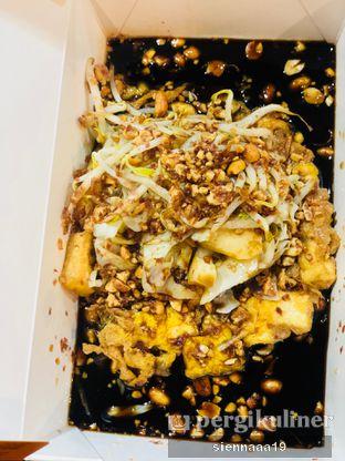 Foto 1 - Makanan(tahu telor) di Ayam Presto Ny. Nita oleh Sienna Paramitha