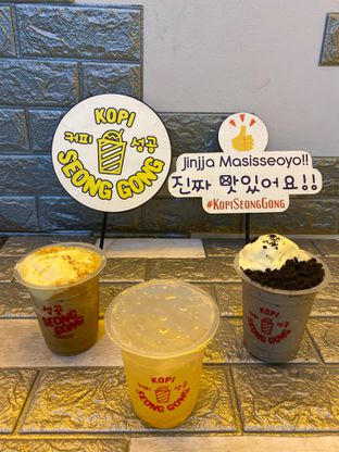 Foto 5 - Makanan di Kopi Seong Gong oleh Levina JV (IG : levina_eat )